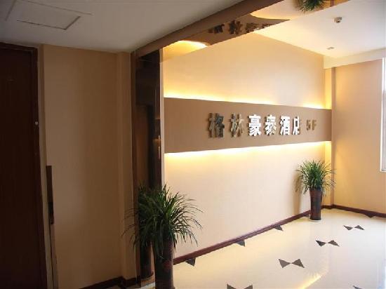 GreenTree Inn Huzhou Deqing Moganshan : 酒店