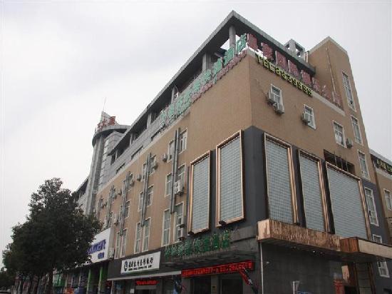 GreenTree Inn Huzhou Deqing Moganshan : 外立面