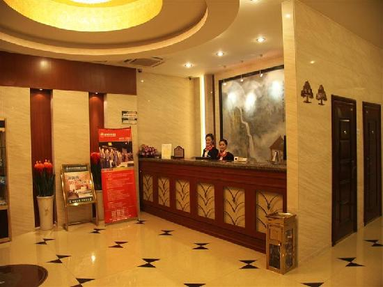 GreenTree Inn Huzhou Deqing Moganshan : 大堂