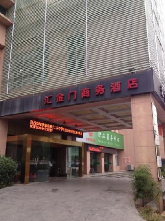 Huijinmen Business Hotel