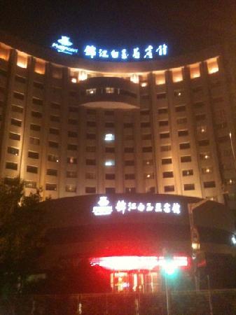 Jinjiang MetroPolo Hotel Shanghai Tongji University: 不错的宾馆