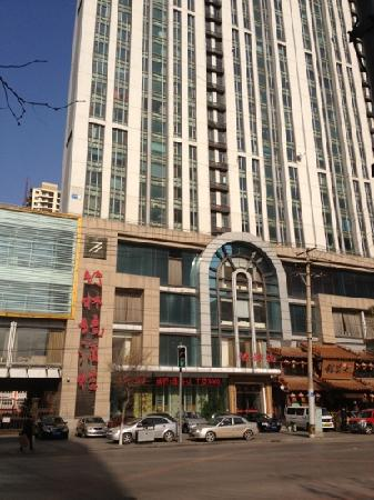 ZhuLin Jing Restaurant