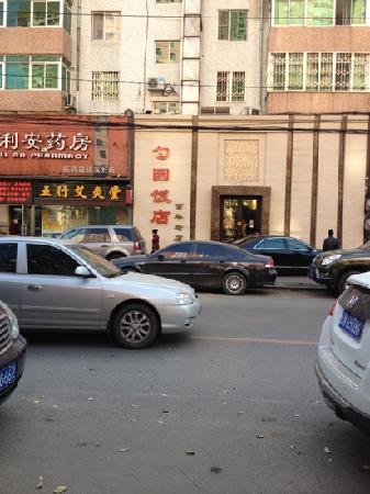 Shao Yuan Restaurant (WenAn Road)