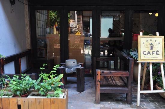 Redtory : 咖啡厅