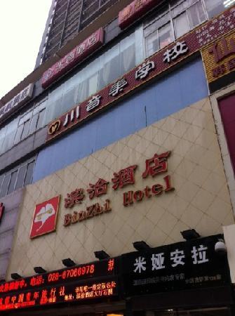 Binzhi Hotel