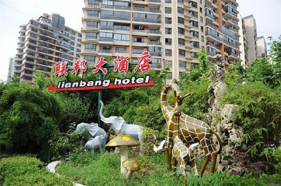 Lianbang Hotel