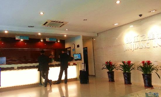 Jinjiang Inn Hefei Shuanggang: 大堂氛围不错
