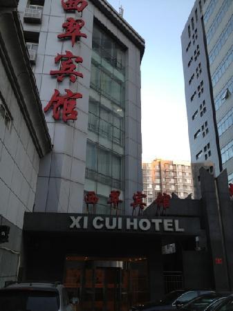 Xicui Zhilv Xicui Hotel: ok