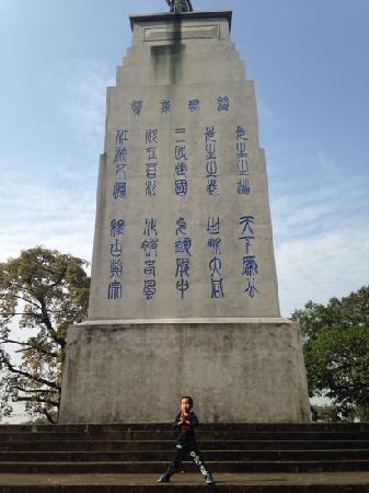 Huangpu Park: 1