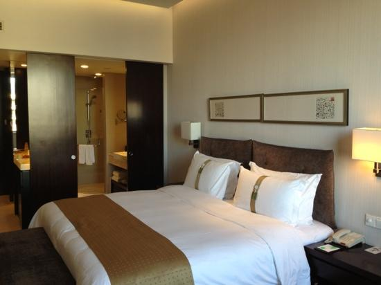 Holiday Inn Beijing Deshengmen: 行政房