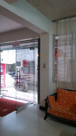 Yuxi Hotel : 到到网玉希酒店贴纸
