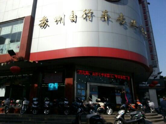 Suzhou bike is a professional Market