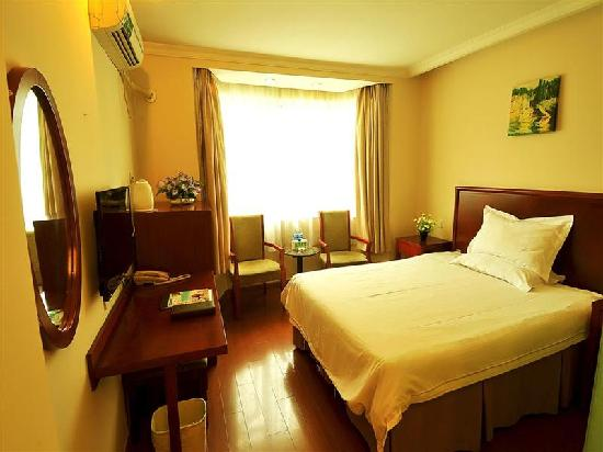 Green Tree Inn Chongqing Xiejiawan Express Hotel