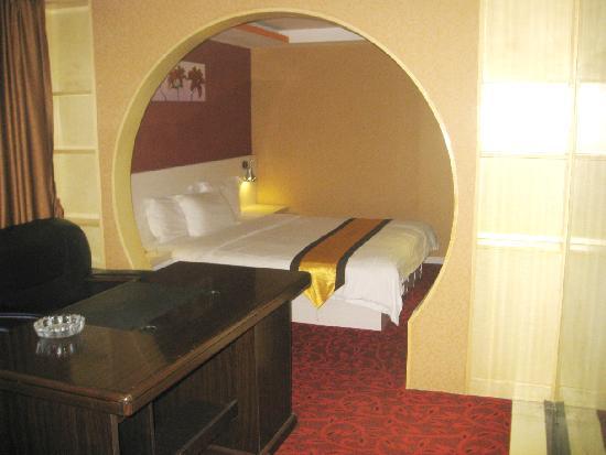 Huafeng Hotel Nanyuan Road: 照片描述