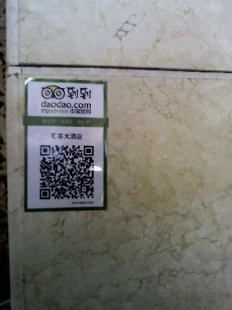 Hunan Okee Hotel