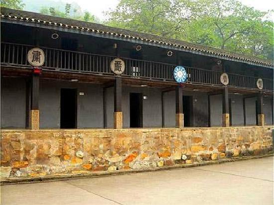 Zhazi Cave: 渣滓洞老公留念的地方(涉及他本人,只好找了一张照片代替)