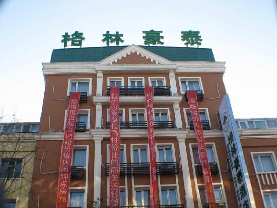 GreenTree Inn Harbin Central Avenue Business Hotel: 外立面