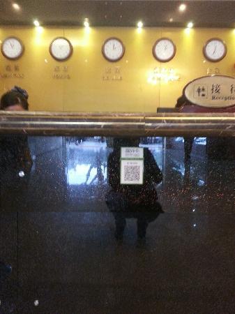 Manxin Hotel Xiamen Zhongshan Road Lundu: 春光酒店