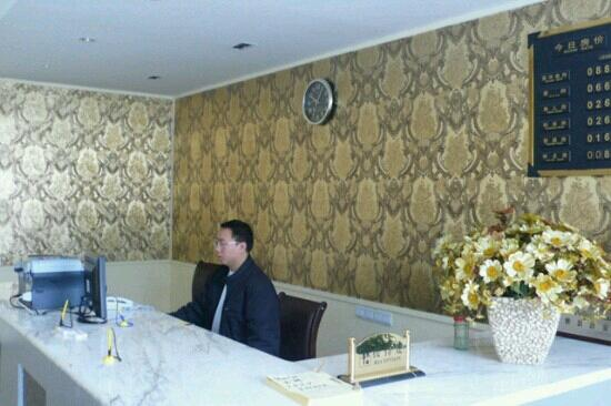 Jianzang Hotel : 建藏饭店