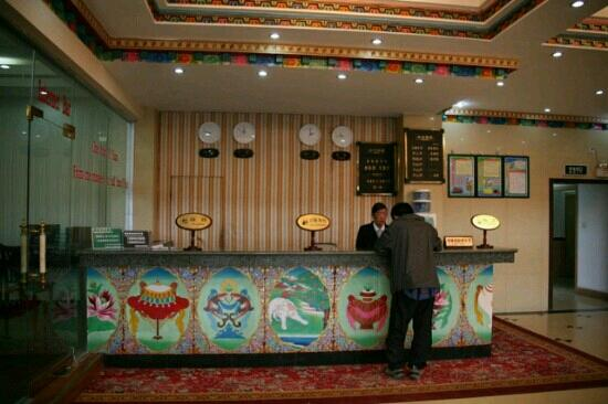 Nagqu County, China: 那曲顶峰酒店