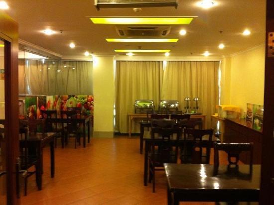 Linge Business Hotel: 餐厅