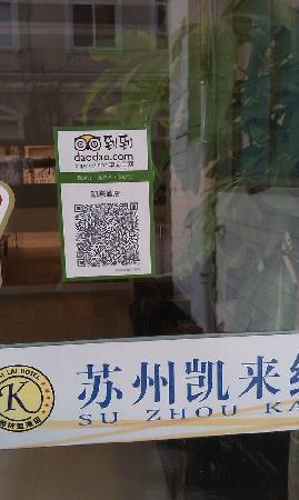Keyi Chain Hotel Suzhou Shihu East Road Metro Station: 1