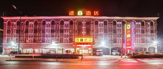 Super 8 Hangzhou Xiaoshan International Airport Kanshan : 酒店外观照片