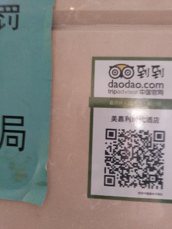 Home Inn Qingdao Taidong Beer Street Dianzi Xinxicheng