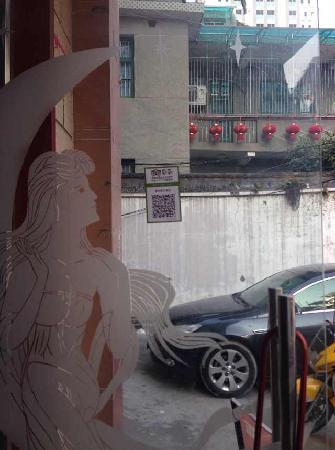 Qinglv Holiday Hotel : 酒店二维码