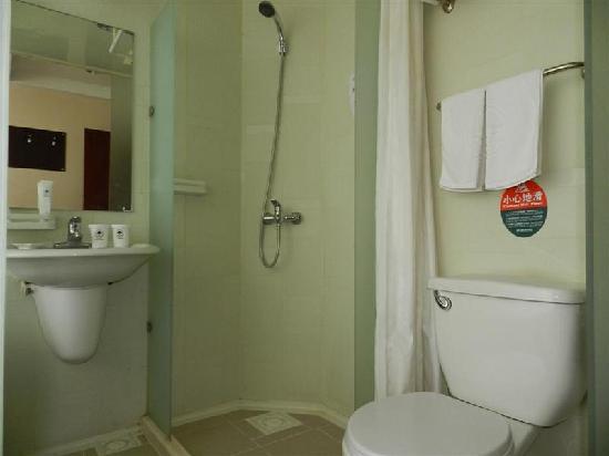 Vatica Hohhot Xinhua Street Gulou: 浴室