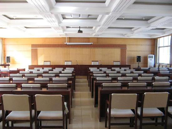 Vatica Hohhot Xinhua Street Gulou: 会议室