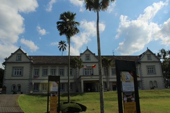 Sarawak Museum: front view