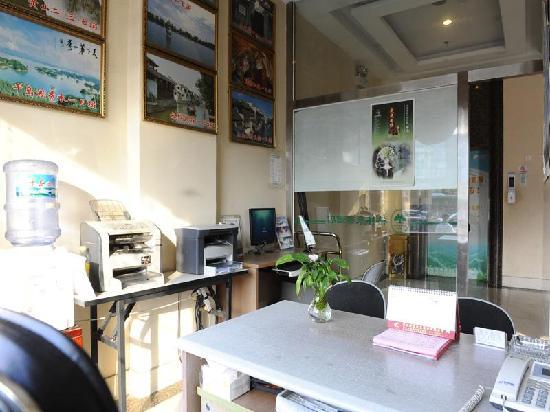 GreenTree Inn Hangzhou Qiutao Road Business Hotel: 早餐