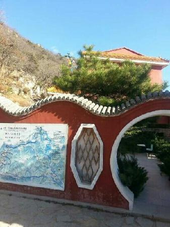 Pan Mountain Scenic Resort : 盘山秋游