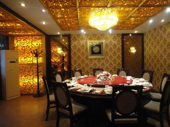 Xingwen Hotel: 照片描述