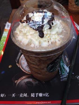Starbucks (JieBai)