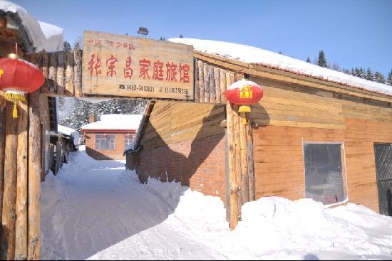 Zhangzongchang Inn