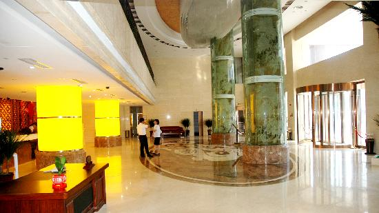 Huai Yang Fu Hotel: 大堂