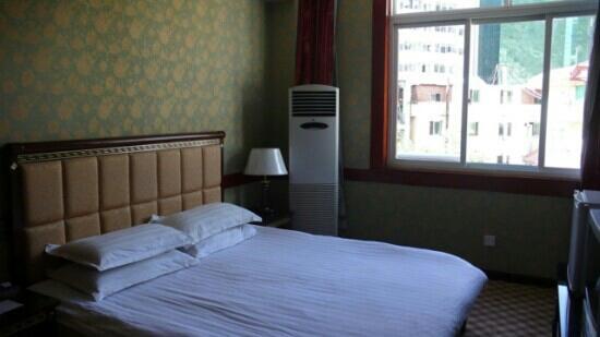 Huayu Tiandu International Hotel