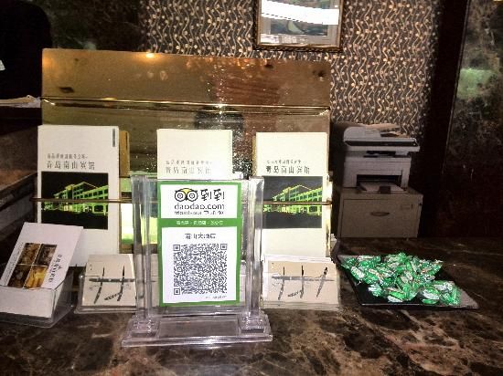 Nan Shan Hotel : 验证码