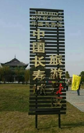Changshou Town