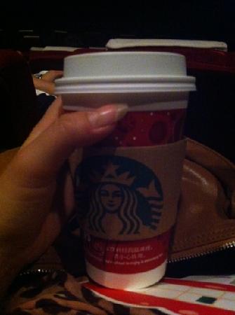 Starbucks (YinZuo)