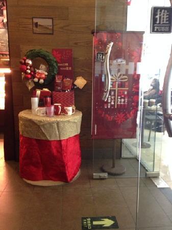 Starbucks (XinZhong Guan)