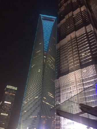 Park Hyatt Shanghai: 好高