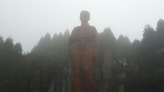 Huaying Mountain Tourism Area: 华蓥山