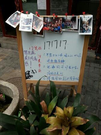 Xinglongge Hostel: 旅馆内的小白板