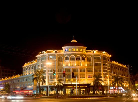 Photo of Dongrun Hotel (Dongxing City) Fangchenggang