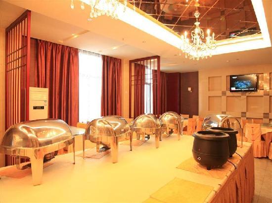 GreenTree Inn Wuwei East Beiguan Road Express Hotel: 早餐