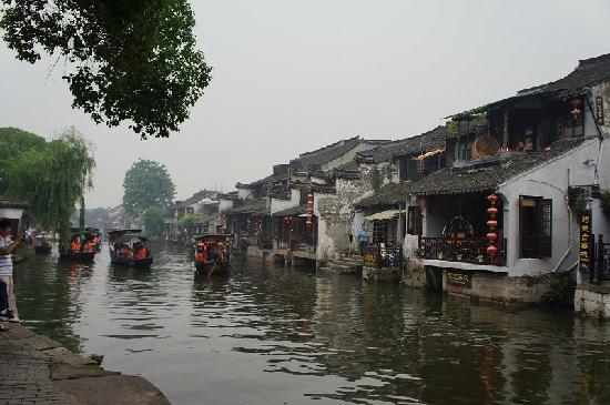 Xitang Ancient Town : 1