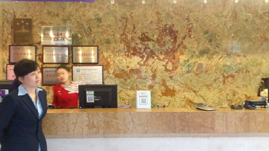 Jinling International Hotel : 1